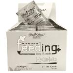 powder-feeding-hybrids